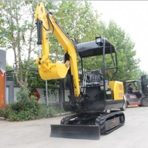 抹光机配件_SWPC-22型挖掘机_济宁盛威工程机械有限公司